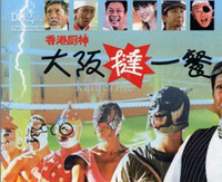 Wholesale Osaka Wrestling Restaurant simple pack DVD Preferential Hong Kong China Region ALL hongkong