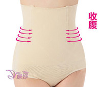 Wholesale Materity High waist abdominal pants under wear carry buttom borned baby shape body no hemming B06013