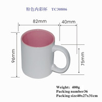 Wholesale oz inner color sublimation mug coated cup photo cup coated blank white mug for custom printing