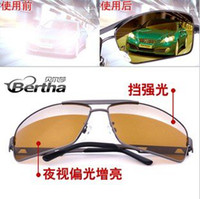 Man Full Frame Silver Color anti-glare sunglasses, car night vision goggles