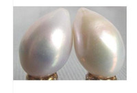 Wholesale 10 x15 MM AAA SOUTH SEA WHITE LOOSE UNDRILLED PEARL