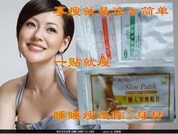 Wholesale beauty girls products Weight Diet Slimming Patch Pads Sharpe slim Patch Extra Strong Healthy