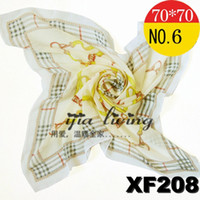 Silk Scarf Face Cloth Chiffon Bright- Coloured Yellow New Arr...