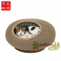 Wholesale Beautiful PE plastic rattan metal keel dish pet nest cat litter cat bed love cat