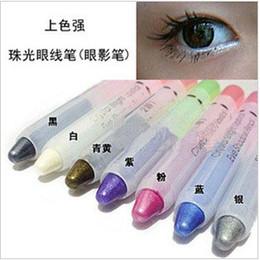 Pencil Pearl eye shadow pen, eyebrow pencil ,eyeliner,shimmer eyeshadow pen