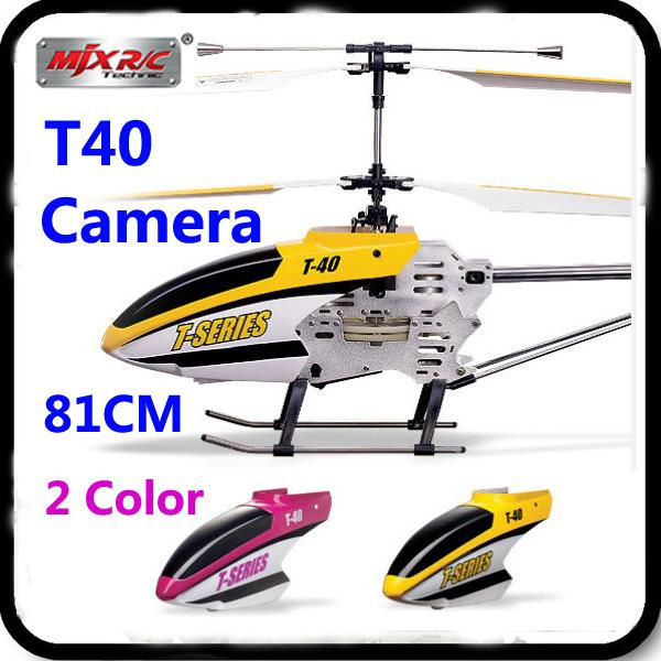 mjx rc helicopter with 142723098 on Rc Heli Mjx F45 furthermore Rc Helicopter Parts furthermore Syma X5c 10 Pcb Receiver Board Quadcopter Spare Part X5 Quad Copter likewise Mjx F49 Rc Helicopter Parts Aluminum Cap 001 besides Helicoptere Radio mande.