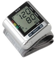 automated voice - The wrist fully automated voice electronic sphygmomanometer BP300W wrist sphygmomanometer