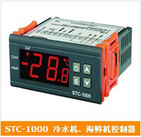 Wholesale VAC cold and heat temperature controller STC with sensor Elitech
