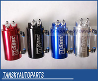 Wholesale D1 SPEC Racing Oil Catch Tank Can color red blue black siver