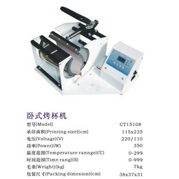 Digital heat transfer machine,mug heat press machine print machine,mug printing machine,mug machine