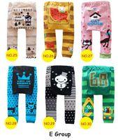 Wholesale 18pcs BUSHA Baby Pants Baby Clothing Leggings Cotton PP Pants Baby Pant Kids Legging designs