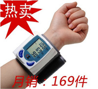 Wholesale Tracking Number LCD Automatic Digital Wrist Blood Pressure Monitor amp Heart Beat Meter