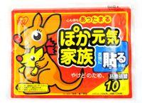 Wholesale Kangaroo Baby Warm Paste Heat Stickers Warm up Stickers Dysmenorrhea Paste Warmer