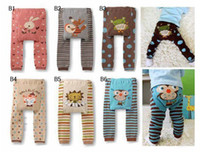 Wholesale BUSHA Baby children PP pants kids leggings free choosing PP Pants