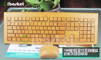 Wholesale The Environmental Home Office Bamboo key Wireless Keyboard And Mouse Set