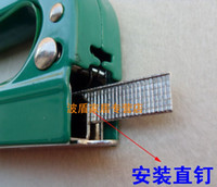 Wholesale Nail with nail from the nail nailer manually send the gun to nail W0566