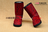 Wholesale 2012 New arrival Korean women s boots leopard boots fashion snow boots warm boots in the snow X