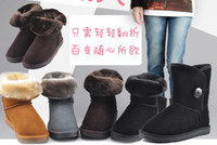 Wholesale 2012 Hot selling England Womens cowboy boots fashion boots Mixed order Woman winter vogue boot pair