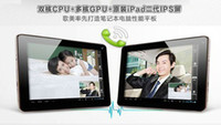 Wholesale quot Capacitive Screen Gemei G9T Dual core GB GB Android Tablet PC AB2025