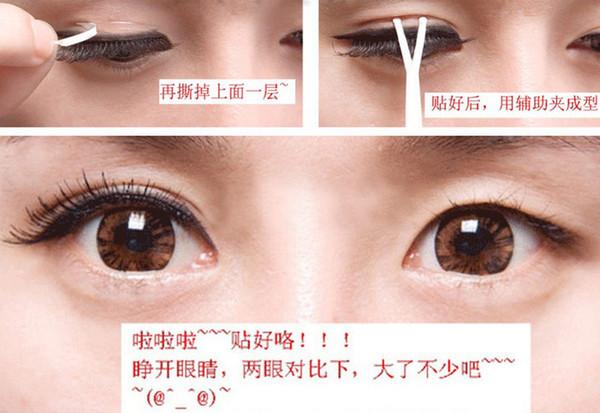 Макияж увеличивающий глаза у кого нет век