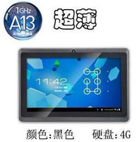 7 inch MTK Capacitive Screen Best discount price Free shipping Android 4.0.3 7inch Tablet PC with Capacitive AllWinner A13 512MB