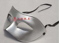 Wholesale 50PCS Venetian mask masquerade party supplies plastic half face mask