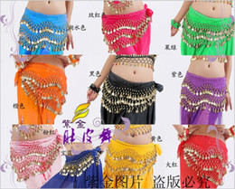 Wholesale 11 Colors Layers Rows Coins Belly Egypt Dance Hip Skirt Scarf Wrap Belt Costume Waist Chain