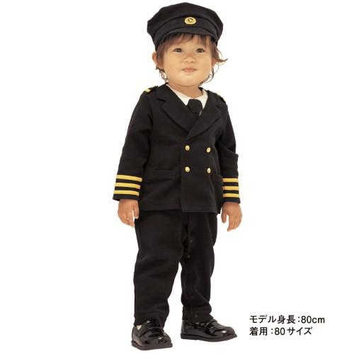 Wholesale - Free Shipping Baby Boys Handsome Navy Suit Boy Clothes Set