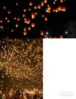 Sky Lantern Holiday  Chineses Lantern Sky Lantern Kongming Lantern Flying Wishing Lamp Wedding Party Paper Lights