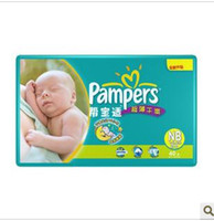 Wholesale Pampers Green with insect insect elastic born dry NB40 pieces ZhiNiaoKu