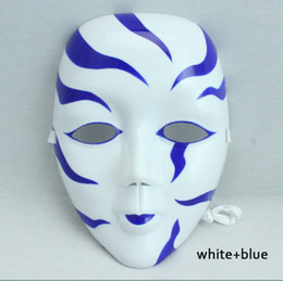 White And Blue Full Face Mask Mardi Gras Masquerade Halloween Costume Party MASKS Can Choose Color Free Shipping