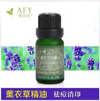 Wholesale 10ml Natural Lavender Acne Treatment essential oil Cosmetics Skin care