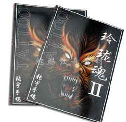Wholesale Delicate soul II Tattoo Flash A4 TATTOO BOOK