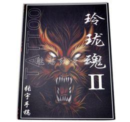 Wholesale Delicate soul II Tattoo Flash A4 TATTOO BOOK