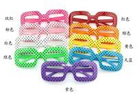 Wholesale Non mainstream men and women of the rough edges glasses frame eyes large frame glasses frame