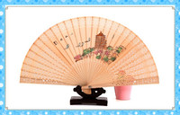 Wholesale Wedding Shower Favor Chinese Bridal Party Wood Wooden Folding Hand Summer Fan