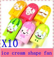 Wholesale ice cream shape mini fan battery portable mini fan