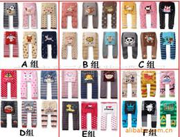 Baby pantyhose pants underwear tights pp pants pp warmer factory baby pant kids' leggings wholesale baby pants