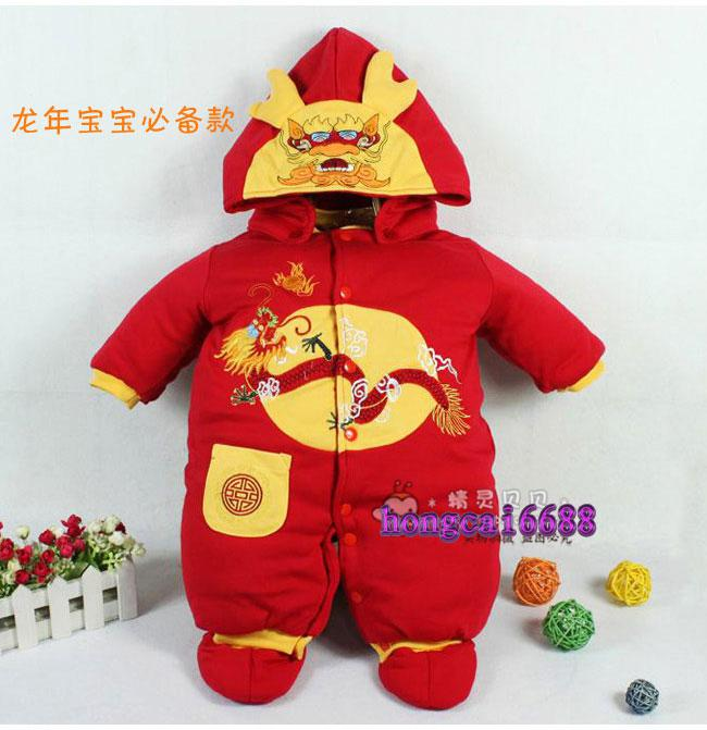 Baby Online Store Singapore - Quality Baby Products offer fashion