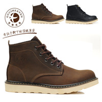 Rubber Lace-Up Men HOT Retro GUCIHEAVEN 0340 Martin boots Mens casual shoes outdoor hiking High cut fashion Leather