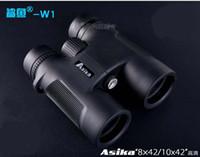 Precio de Hd militar-Shark W1 SMC8X42 alta potencia prismáticos de visión nocturna del hd