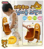 bear training - Potty Training Boys Rilakkuma Relax Bear Baby Boy Infant Standing Pee Potty Toilet Training
