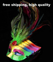 Wholesale colorful long feather party mask Halloween party supplies mix color