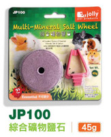Wholesale Mineral salt lick chew toys for rabbits rats and mice multi mineral salt wheel pet products