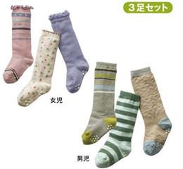 Wholesale Children Socks Baby Girls Cotton Socks Knit Socks Knee High Socks Leggings and Tights Kids Sock