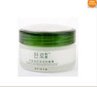 Wholesale 2 x Natural Desensitization Cream with Bamboo Salt Calms and Repairs damaged Skin