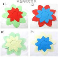 Sky Lantern Holiday  50 pcs lot Lanterns Wishing Lantern fire balloon Chinese Kongming lantern lotus lamp water lamp