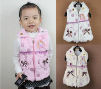 Wholesale Children s Waistcoat Girls Waistcoats Children With Balloon