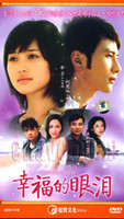 Wholesale SHIP BY DHL Tears oF Happiness Case pack DVD China Region ALL Episodes lyx9431