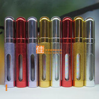 Wholesale 12ml Popular Refillable Perfume Travel Set Glass Bottle Atomizer Metal Spray Bottles Fragrance Vial